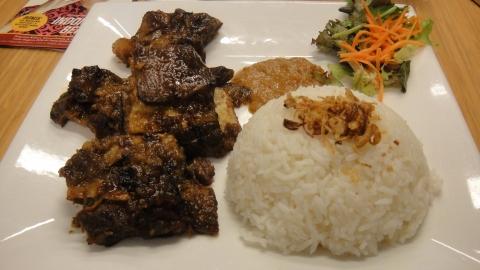 Iga Penyet with Rice