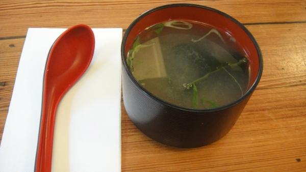 Miso Soup ($4.5)