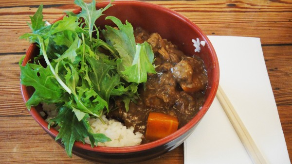 Japanese Beef Curry ($14)