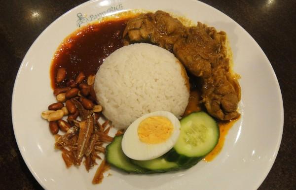 R07. Nasi Lemak w/ Curry Chicken ($12.50)