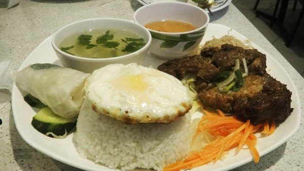 Special Broken Rice ($9.50)