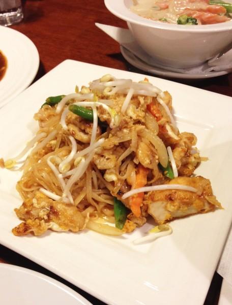 Pad Thai Chicken ($17.90)